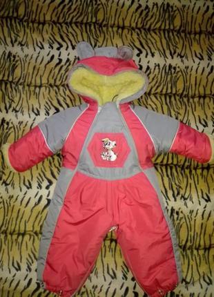 Тёплый детский зимний комбинезон-трансформер от 0 до 3 год