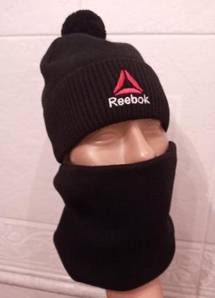 Стильный комплект- шапка и бафф в стиле reebok с бубоном на флисе  по распродаже