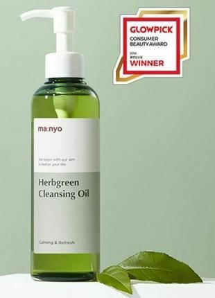 Гидрофильное масло manyo factory herb green cleansing oil 200 мл