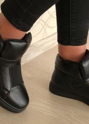 Ботинки сапожки новые р. 37