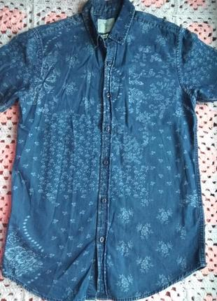 Рубашка cefar wood state