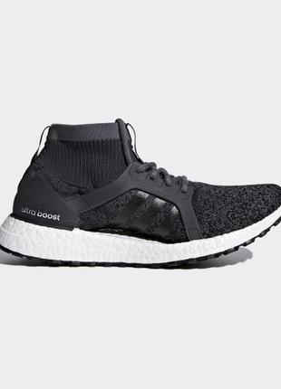 Кроссовки adidas ultraboost x allterrain оригинал