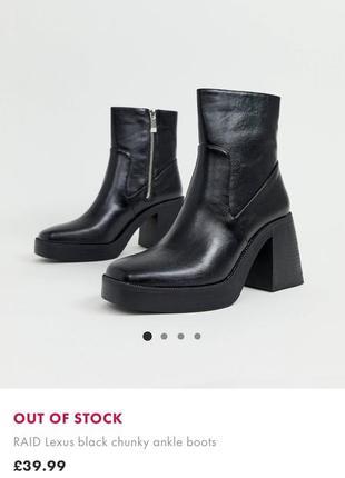 Женские ботинки raid