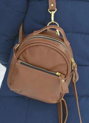Мини рюкзак - сумка 2в1