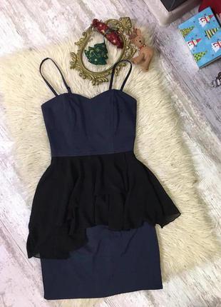 Афигенное праздничное платье