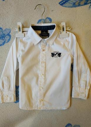 Рубашка детская белая хлопок