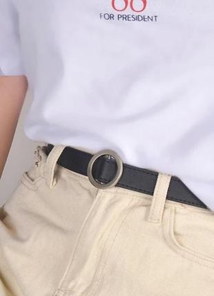 Модные ремни с круглой пряжкой