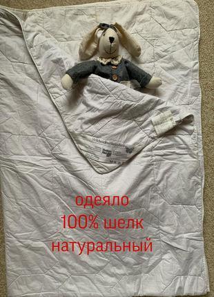 Шелковое одеяло шелк 100% натуральный наполнитель