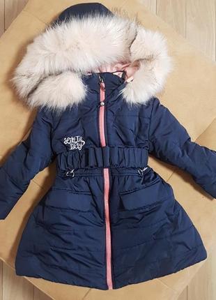 Зимняя куртка-пальтишко для маленькой леди ♥ 2,5-3г