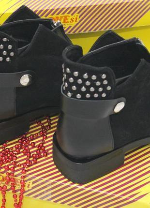 Стильные ботинки 2020, кожа натуральная , с 36-41р