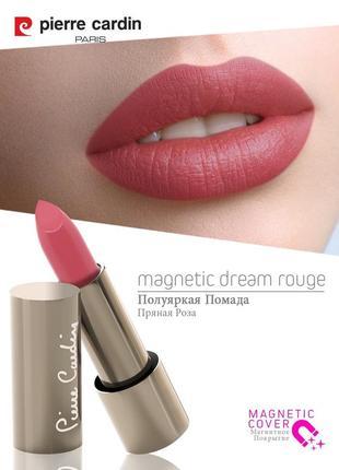 Pierre cardin magnetic dream lipstick - пряная роза - 253