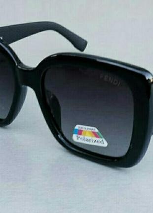 Fendi очки женские солнцезащитные большие черные поляризированые