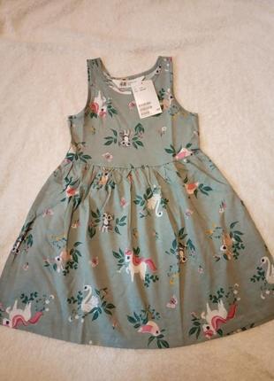 H&m платье 98/104 2-4 года