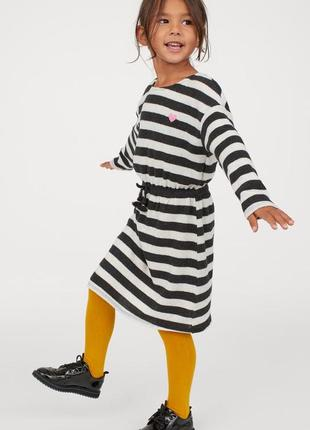 H&m платье 110/116, 122/128