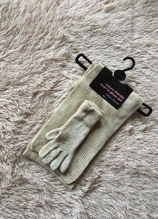 Набор шарф + перчатки