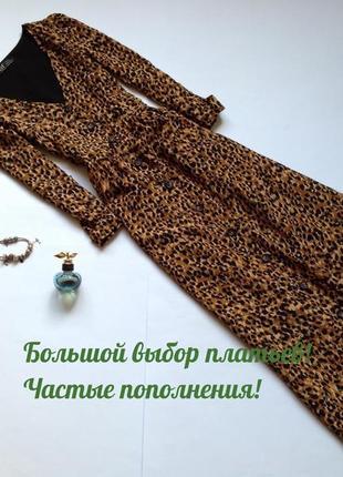 Платье рубашка миди леопардовый принт zara