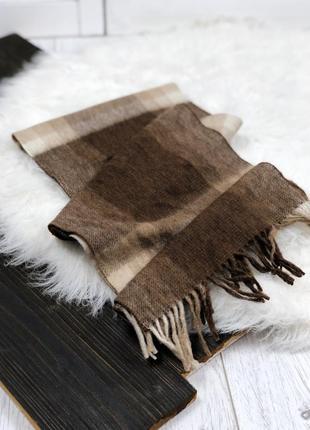 Базовый шерстяной шарф