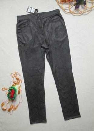 """Классные стильные трендовые мягкие брюки в змеиный принт """"под замш""""  handberg"""