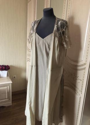 Шелковый набор комплект ночнушка и халат, ночная рубашка пеньюар, натуральный шёлк шелк,