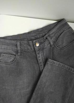 Monki серые базовые джинсы штаны скинни skinny