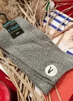 Гетри, носки.