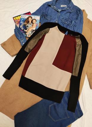 Блуза рубашка чёрная бежевая коричневая хаки принт геометрия шифоновая оверсайз next
