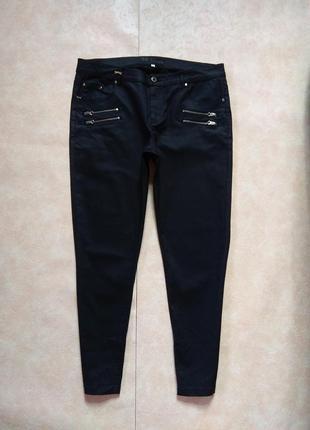 Супер цена! стильные черные джинсы скинни с пропиткой под кожу so soon, 44 размер