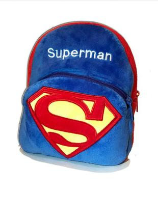 Рюкзак supermav