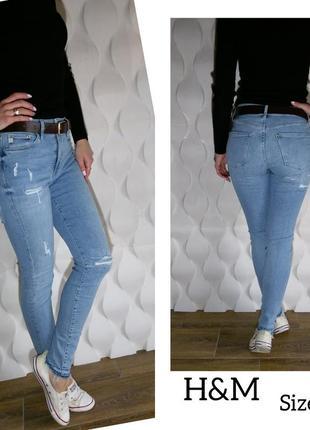 Бомбовые джинсы с завышенной талией h&m