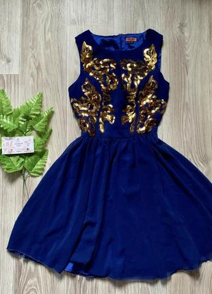 Синее платье с золотыми паетками