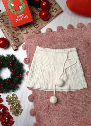 Уютная молочная вязаная юбка с бубончиками