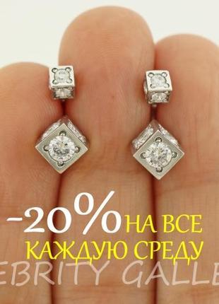 Серьги серебряные серебро 925 сережки срібні i 262783 rd w 10% скидка - подписчикам!