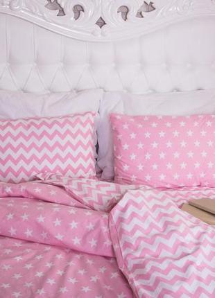 Турецкое постельное белье звезды на розовом + зигзаг
