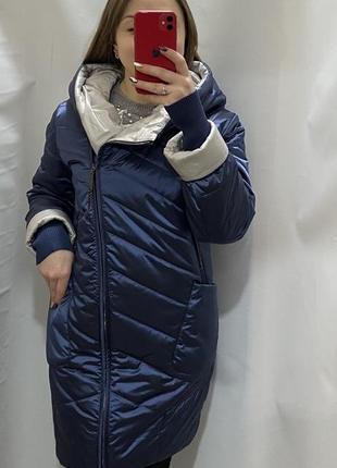 Весенняя удлиненная куртка синего цвета до 58 размера