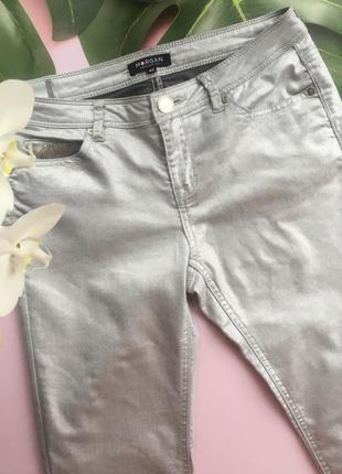 🌫серебристые джинсы morgan/серые блестящие штаны/серебряные облегающие брюки🌫
