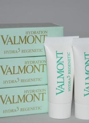 Увлажняющий крем для лица  valmont hydration hydra 3 regenetic cream {мини} объем 5мл