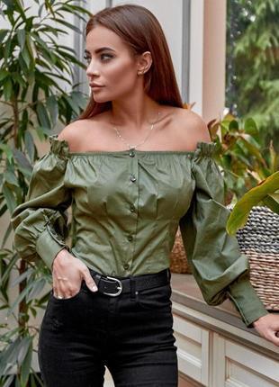 Блуза с открытыми плечами хлопок