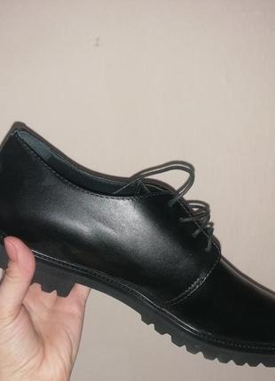 Лоферы, туфли базовые
