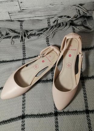 Супер балетки с острым носком