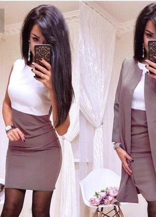 Женский костюм (кардиган+платье)