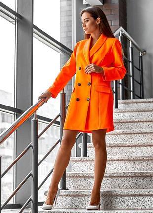 Платье-пиджак оранжевый