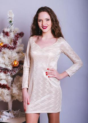 Платье ажурное handmade