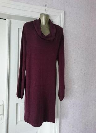 Шикарное платье из вискозы