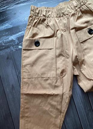 Эти штаны просто любовь 💔