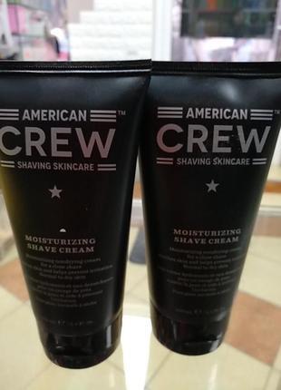 Зволожуючий крем для гоління americancrew