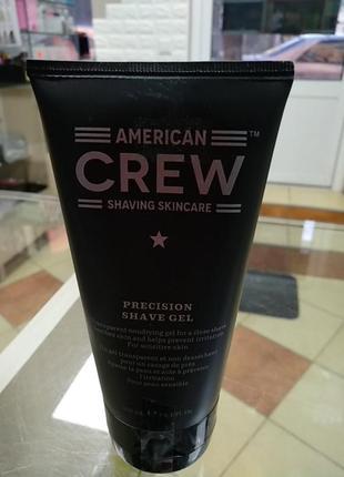 Геля для точного гоління americancrew