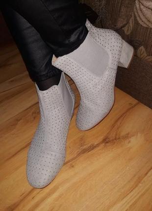 Серые ботинки 42 р.