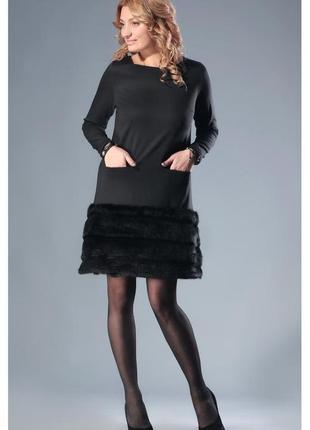 Дизайнерское платье с мехом