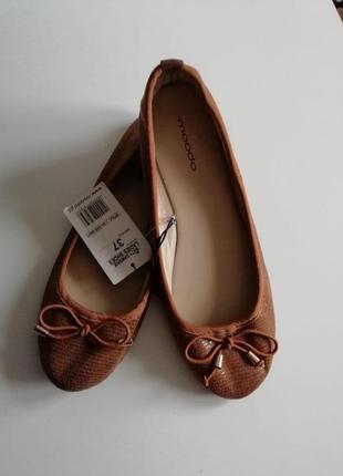Балетки туфли tm moodo р. 36,37,38