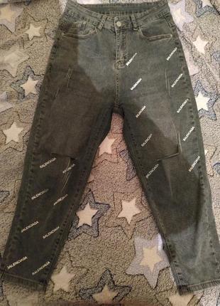 Мега стильные джинсы с надписями и  аккуратными порезами на коленях🔥